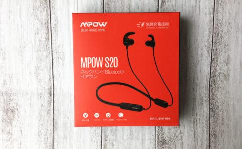 mpow-S20の画像